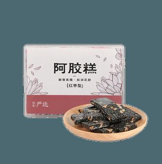 【CHINA DIRECT MAIL】YANXUAN Gelatin Cake Privately Owned Box 500g (Jujube )