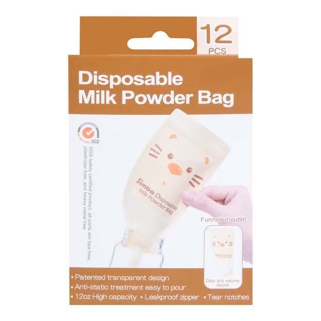 Product Detail - SIMBA Disposable Milk Powder Bag - image 0