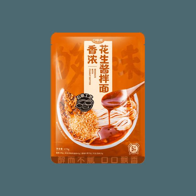 商品详情 - 【下厨房出品】口味捞 香浓花生酱拌面 190g - image  0
