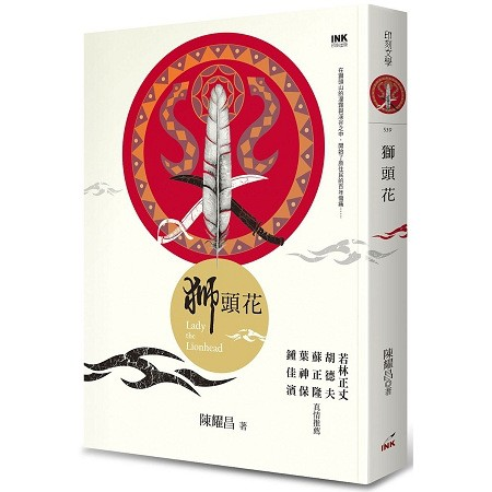 Yamibuy.com:Customer reviews:【繁體】獅頭花