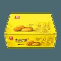 友臣  原味早餐饼 500g 15pc