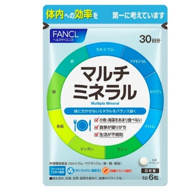 Product Detail - FANCL comprehensive mineral 180 capsules for 30 days - image 0