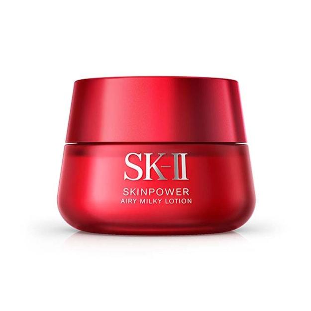 商品详情 - 【日本直邮】SK-II 全新SKINPOWER大红瓶面霜 能量大红瓶 (轻盈型)  80g - image  0
