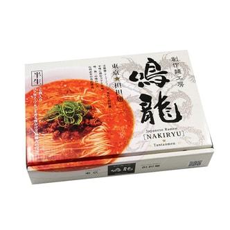 NISSIN Michelin One Star Ramen NAKIRYU Dan Dan Rare Noodle 2pc