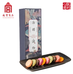 ZHENDEXINYI The Imperial Palace the fantastic cookies book 150g