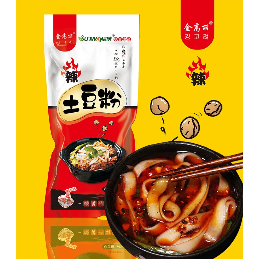 Yamibuy.com:Customer reviews:[GIFT] JINGAOLI Potate Noodle 240g