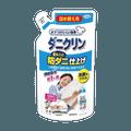 【过敏痘痘克星】日本UYEKI 专业衣物衣服除螨虫抗菌清洁液 补充装 450ml 孕妇婴儿可用 过敏痘痘克星 持续1个月有效 配合柔顺剂使用
