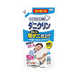 Japan DaniClin Fabric Conditioner Detergent Refill 450ml Use with Softener