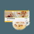 【中国直邮】网易严选 冻干银耳汤 红枣枸杞 方便早餐网红零食 (15克*10包)