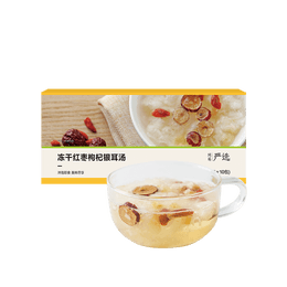 YANXUAN Freeze-dried white fungus soup (15g *10 packs)