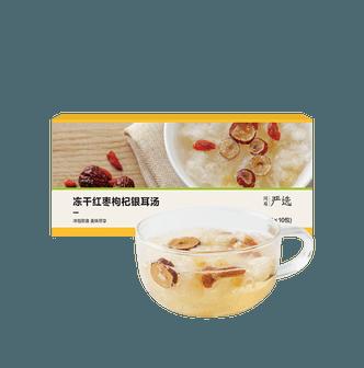 【中国直邮】网易严选 冻干银耳汤 15克*10包 (红枣枸杞 150克)