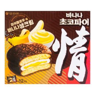 韩国ORION好丽友 香蕉夹心巧克力派 12枚入 444g
