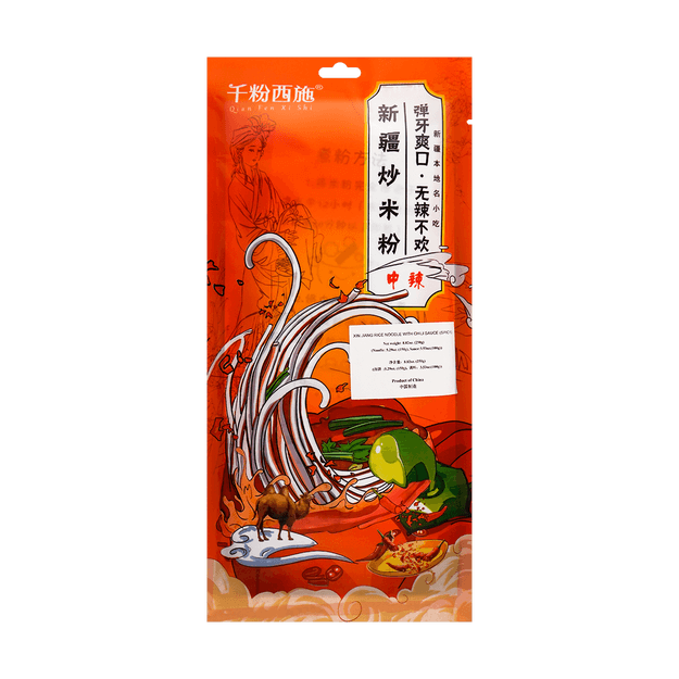 Product Detail - XIN JIANG RICE NOODLE WITH CHILI SAUCE (SPICY) 250g - image 0