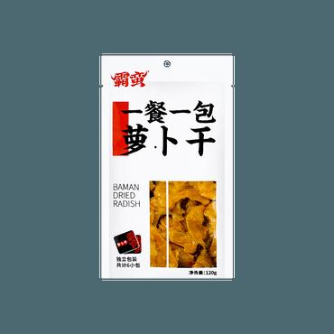 【亚米独家】霸蛮 萝卜干 120g