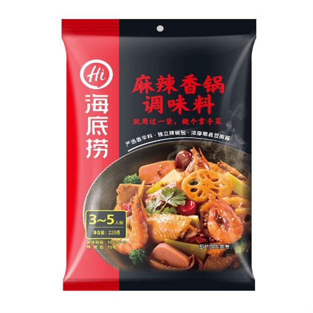 Product Detail - HAIDILAO Basic Stir-Fry Sauce Spicy Flavour 220g - image 0