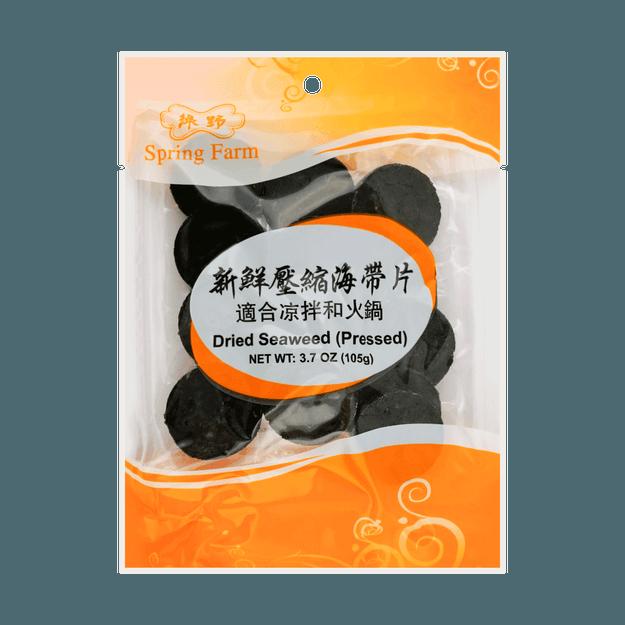Product Detail - Dried Seaweed (Pressed) 105g - image  0