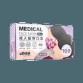 【台湾制造】Ufitto优美特居家生活 一次性三层成人医用口罩 25片装 17.5×9.5cm 迷彩系列 迷幻紫