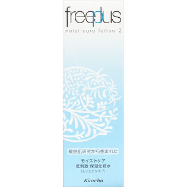 商品详情 - 【日本直邮】KANEBO佳丽宝 FREEPLUS #2 保湿修护柔润化妆水 滋润型 130ml 敏感肌专用 - image  0