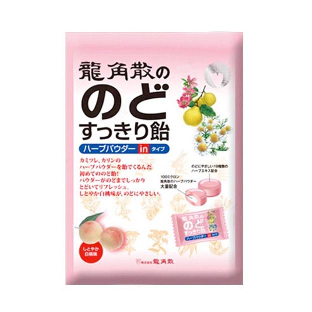商品详情 - 日本RYUKAKUSAN龙角散 夹心润喉糖 蜜桃口味 15粒独立包装 - image  0