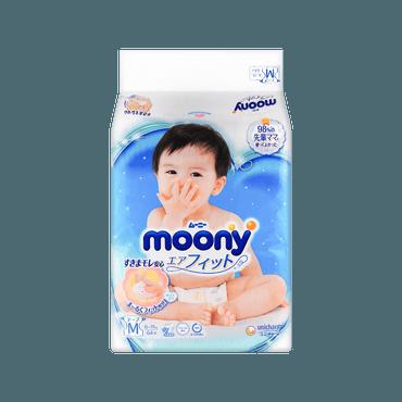 日本MOONY尤妮佳 通用婴儿尿不湿 普通版  M号 6-11kg 64枚
