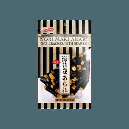 Japanese Traditional Seaweed Rice Cracker 85g