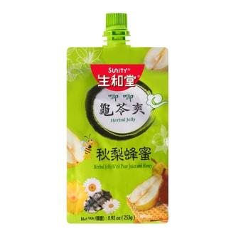 生和堂 唧唧  龟苓爽  秋梨蜂蜜味 253g  内含椰果粒