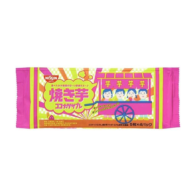 商品详情 - DHL直发【日本直邮】日清NISSIN 日本当地人都爱吃的 烤红薯口味椰子饼干 20枚 - image  0