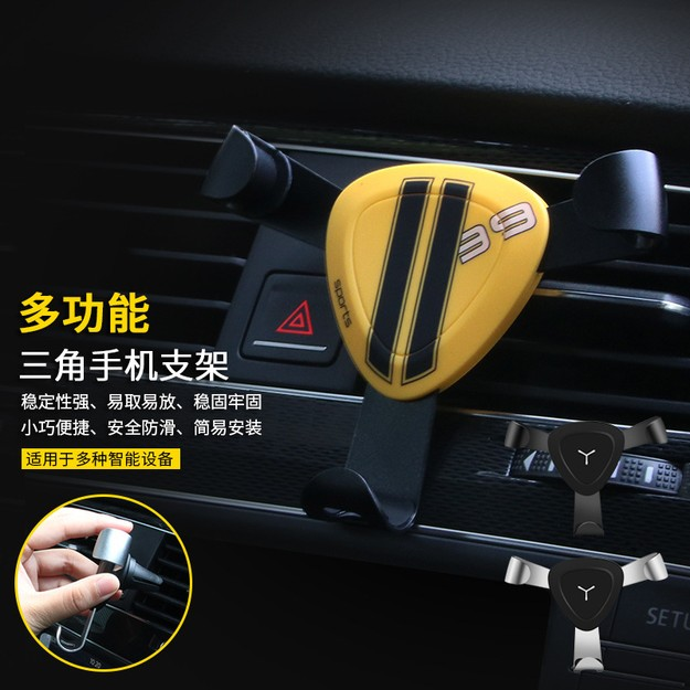 Product Detail - LORDUPHOLD Aluminum alloy Air Outlet Car Phone Holder For iPhone 7 6s 6 Samsung s8 360 Degree Rotation Stand Yellow 1 pc - image 0