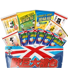 WANT WANT 2020  Happy Together Variety Snacks Bag Classical Senbei Rice Cracker Lonely God with Surprise Gift 476g
