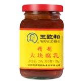 WANGZHIHE Fermented Bean Curd/Soy Cheese 250g