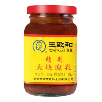 王致和 精制大块腐乳 250g 中华老字号