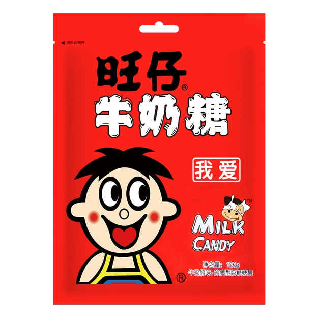 Product Detail - WANT WANT Hot-Kid Milk Chewy Candy Original Flavor 126g - image 0