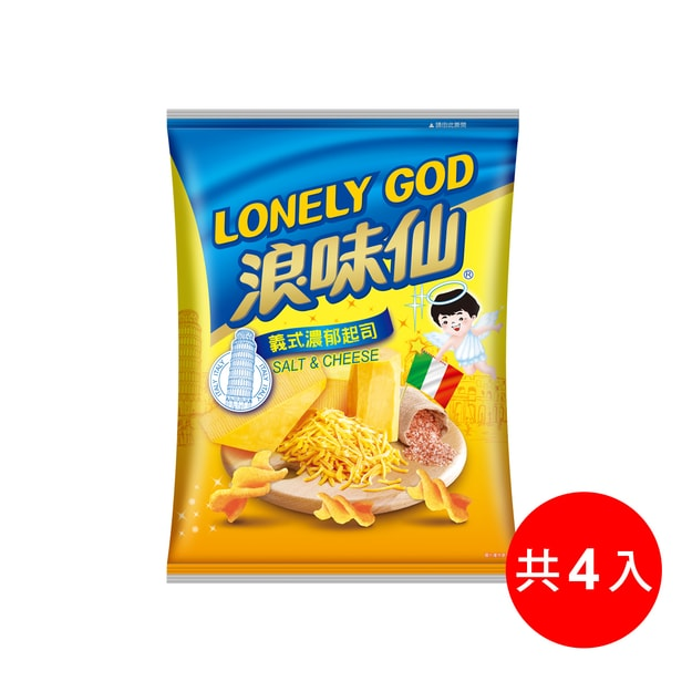 Product Detail - Taiwan WANT WANT Lonely God Potato Crackers Italian Cheese Flavor 42g*4 pack - image 0