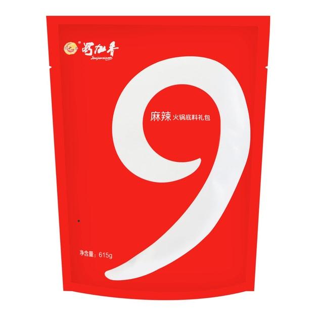 Product Detail - SHUJIUXIANG Seasoning Kit Hot & Spicy 615g - image 0
