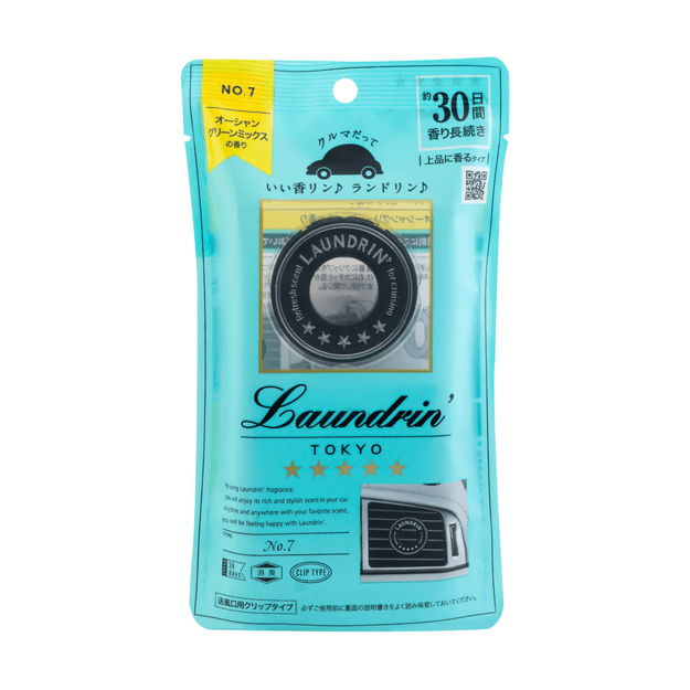 Product Detail - LAUNDRIN\' AC Air Freshener for Car No.7 1pc - image 0