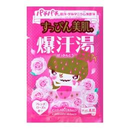 日本BISON 脂肪分解酵素配合爆汗汤 含温泉矿物美肌成分 #法国玫瑰香 60g