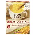DHL直发【日本直邮】日本POKKA SAPPORO 浓厚北海道玉米奶油浓汤速溶汤 3包入