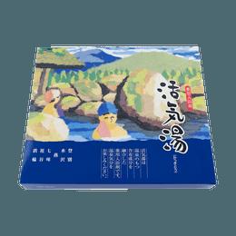 日本扶桑化学FUSO 药用入浴剂 活气汤泡澡包 超值30包入 改善手脚冰凉 6种香味各5包
