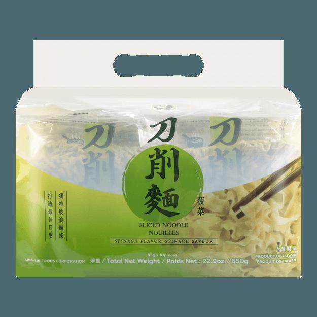 商品详情 - 台湾五木 菠菜刀削面 650g - image  0