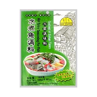 重庆老孔 川菜调味料 水煮鱼调料 165g