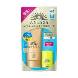 SHISEIDO ANESSA Perfect UV Sunscreen Skincare Gel + BB Base Beauty Booster Light Set SPF50+ PA++++