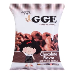 GGE Baked Rice Snack Chocolate Flavor 45g