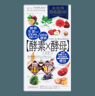 日本MDC METABOLIC 酵素×酵母活性发酵 双效纤体减重 132粒 乐天销量第一位