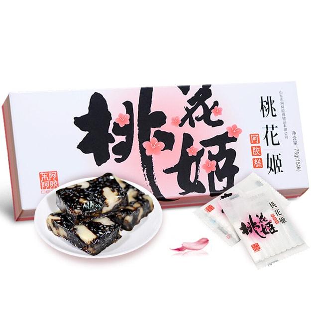 Product Detail - DEEJ EJIAO Hokou Tao Hua Ji Gelatin Cake Donkey-hide Collagen Cake 75g (Nourishing Blood And Beauty Healthy Food) - image 0