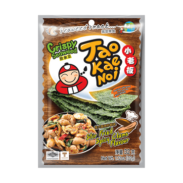TAO KAE NOI Crispy Seaweed Stir Fried Spicy Clams Flavor 32g