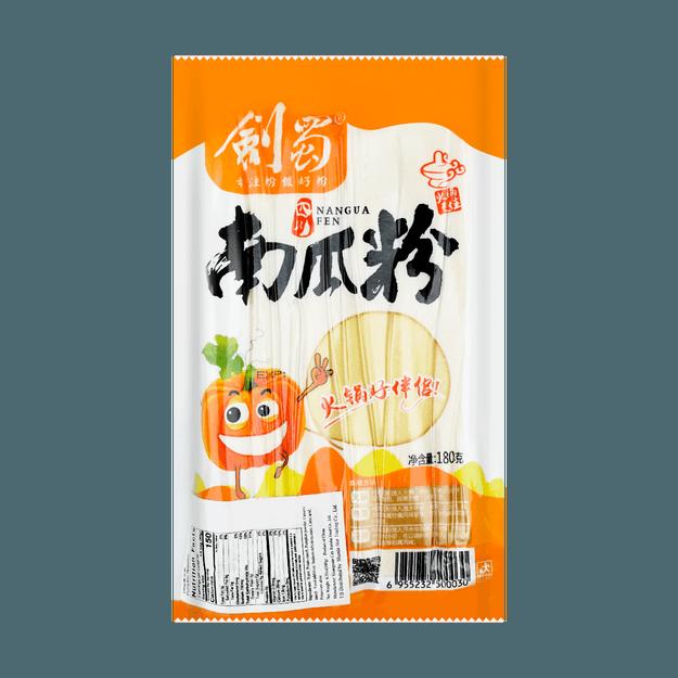 Product Detail - JIANSHU Pumpkin powder 180g - image 0