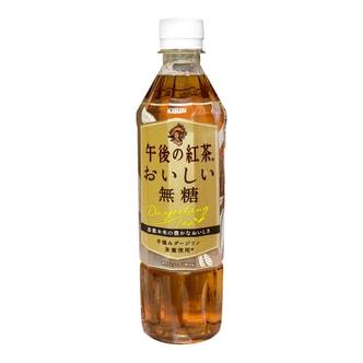 日本KIRIN 午后红茶 无糖原味 500ml