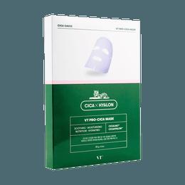 Pro-Cica Mask 6 Sheets