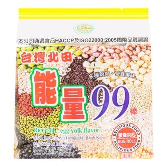 台湾北田 能量99棒 蛋黄夹心味 180g