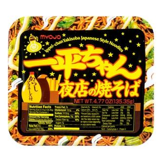 日本MYOJO明星 超级王牌拉面 一平酱 夜店炒面 芥末蛋黄酱味 135.35g